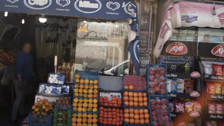 میوه فروشی برادران گلشن