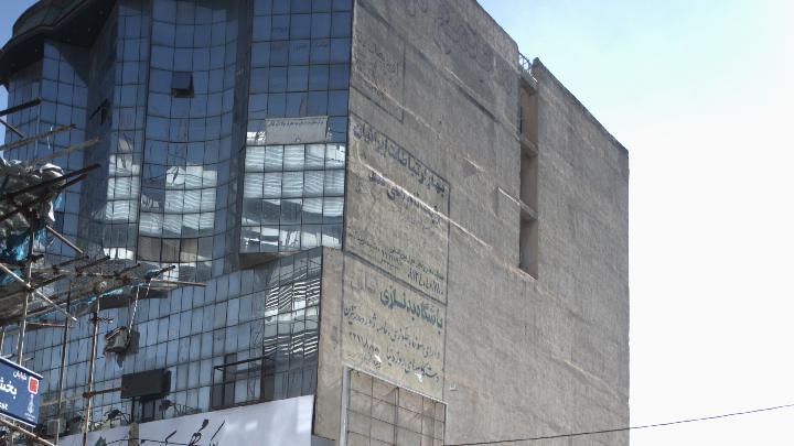 مرکز مشاوره و درمان سوء مصرف مواد دکتر فیاض