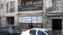 دکتر مینو میر حسینی