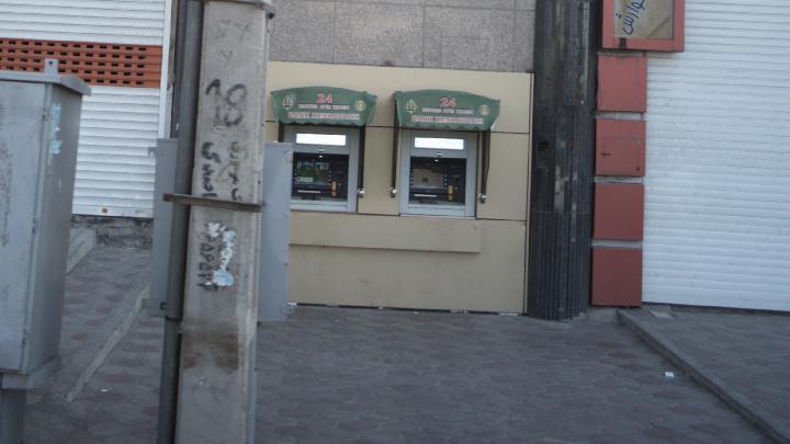 خودپرداز بانک مهراقتصاد