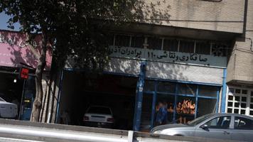 مرکز فنی و حرفه ای دخترانه الزهرا