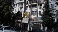 مرکز جراحی محدود و پلی کلینیک تخصصی فارابی