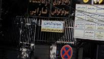سونوگرافی دکتر محسن خدا رحمی