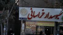 نان سبوسدار خراسانی