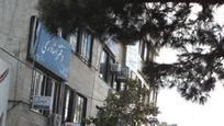 دفتر اسناد رسمی شماره ۴۰ شهریار
