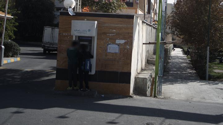 خود پرداز بانک سامان