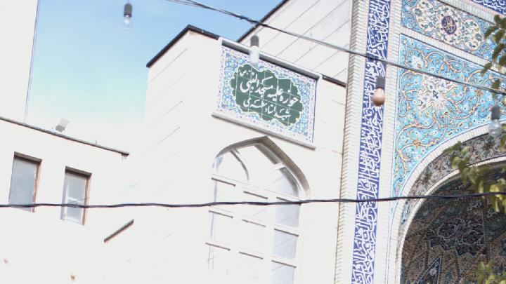 حوزه علمیه مسجد النبی