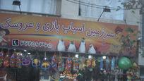پردیس کشاورزی و منابع طبیعی دانشگاه تهران