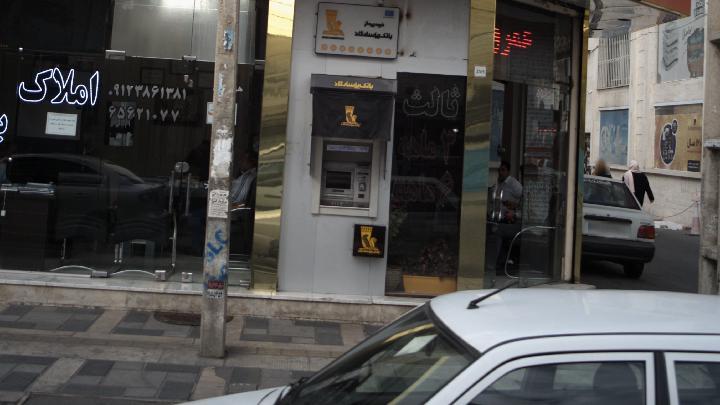 خودپرداز بانک پاسارگاد