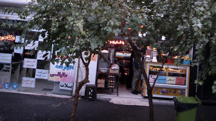 آبمیوه فروشی