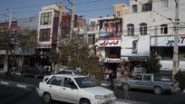 کباب ترکی مخصوص عسگری