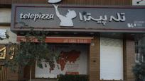 تله پیتزا