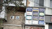 دکتر فاطمه محمدی جنیدی